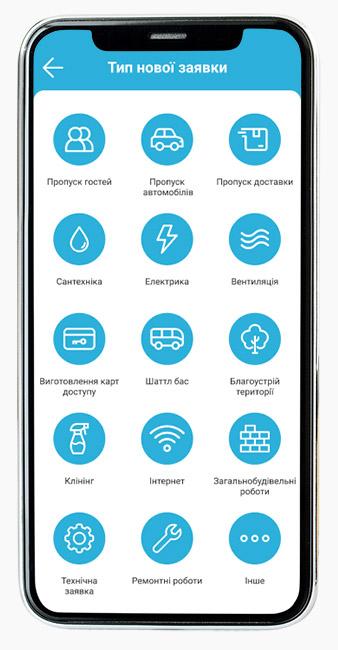 Інтерфейс Alloca на смартфонах