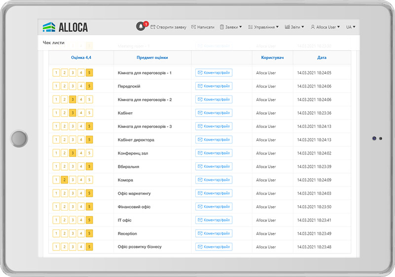 Інтерфейс Alloca на планшетах